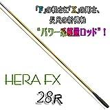 ダイワ(Daiwa) ロッド ヘラ FX 28