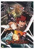 スプリガンのアニメ画像