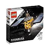 LEGO クーソー はやぶさ 21101