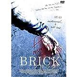 BRICK‐ブリック‐ [DVD]