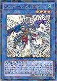 遊戯王カード  SPTR-JP016 ユニコールの影霊衣(パラレル)遊戯王アーク・ファイブ [トライブ・フォース]