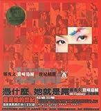 Sammi Cheng: Mi Century (2 CDs) (Taiwan Import)