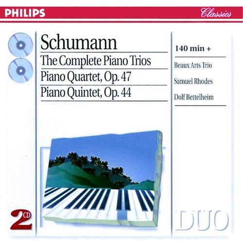 Beaux Arts Trio - Robert Schumann - Schuman Piano Quartet in E flat Op. 47 - Piano Quintet in E flat Op. 44