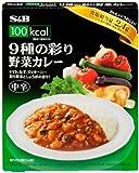 S&B 100kcal9種の彩り野菜カレー中辛 200g×5個