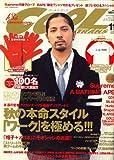 COOL TRANS (クール トランス) 2008年 11月号 [雑誌]