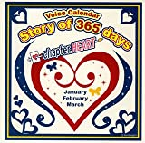 Story of 365 days~Chapter.HEART