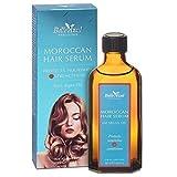 ベルアスール (Belle Azul) モロッカンヘアセラム 髪用 美容液 (アルガンオイル 配合)