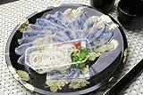 愛媛県産または山口県産 活けトラフグ ふぐ刺し(てっさ)特盛皿 35g【冷凍便】×3皿おまけつき