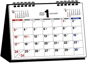 2016年 シンプル卓上カレンダー(B6ヨコ) ([カレンダー])