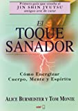 img - for El toque Sanador book / textbook / text book