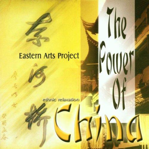 power-of-china-ethnic-relaxati