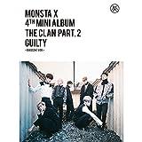 KPOP MONSTA X 4th Mini Album - The CLAN 2.5 Part.2 Guilty [Innocent version] CD + Poster + Photobook + Photocard + Gift (4Photocards Set)