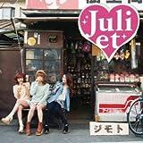 ジモト-Juliet