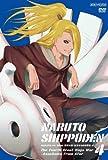 NARUTO-ナルト- 疾風伝 忍界大戦・彼方からの攻撃者 4 [DVD]