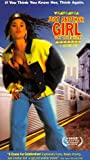 Just Another Girl on the Irt [VHS]