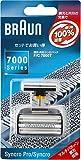 Braun シンクロシリーズ(7000シリーズ)用 網刃・内刃コンビパック F/C7000T F/C7000T