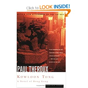 Kowloon Tong  A Novel of Hong Kong