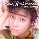 CD&DVD THE BEST 柏原芳恵(DVD付)