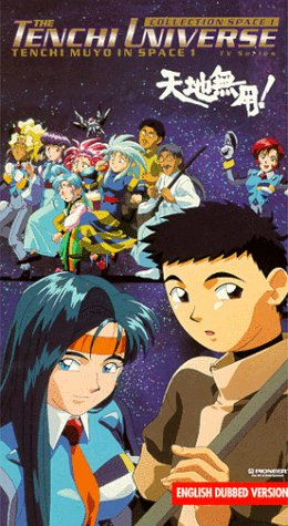 Tenchi Universe 5 [VHS] [Import]
