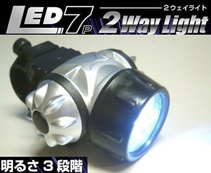 マクロス LED7灯2WAYライト MCE-3260