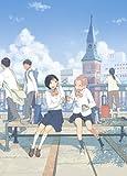 めくりめくる 4巻 【初回限定版】 (ガムコミックスプラス)