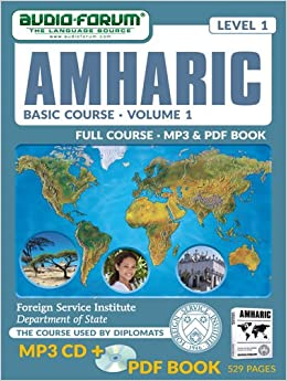Amharic Fiction Books Free Download Pdf - Joomlaxe.com
