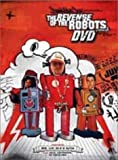 DEFINITIVE JUX PRESENTS: REVENGE ROBOTS (DVD & CD)