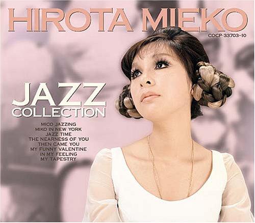 Mieko Hirota | 弘田 三枝子 | ヒロタ ミエコ | ひろた みえこ