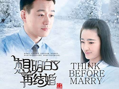 Think Before Marry - Season 1