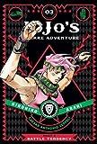 img - for JoJo's Bizarre Adventure: Part 2--Battle Tendency, Vol. 3 book / textbook / text book