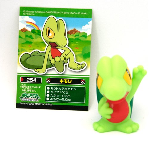 "Pokemon Kids Bourken No Nakamatachi Special 1.5"" Soft Vinyl Figure - Treeco"
