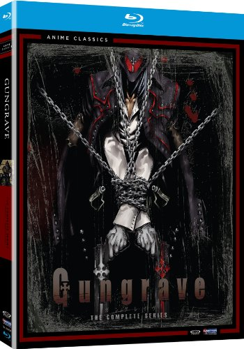 [] GUNGRAVE The Complete Series  [Blu-ray]