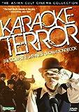 echange, troc Karaoke Terror [Import USA Zone 1]