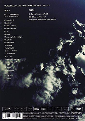 "OLDCODEX Live DVD ""Harsh Wind Tour Final"" 2011.7.1 OLDCODEX OLDCODEX ランティス"