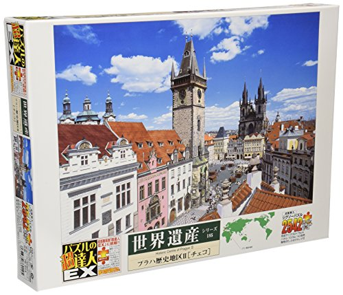 The-super-expert-EX-of-a-puzzle-Official-approval-gold-2542-Super-small-piece-Prague-history-area-II-Czechoslovakia-76-014