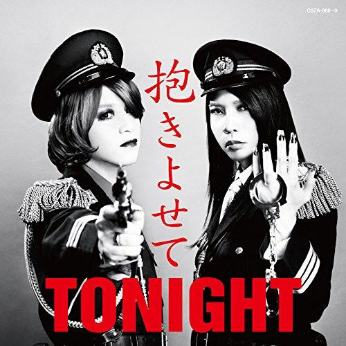 抱きよせてTONIGHT【通常盤(CDシングル+DVD】