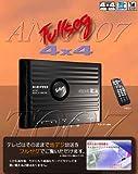 KEIYO [ ケイヨウ ] 地上デジタルTVチューナー [ 4X4フルセグ ] AN-T007