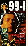 echange, troc 99-1 [VHS]