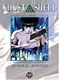 Ghost in the Shell [DVD] [1995] [Region 1] [US Import] [NTSC]