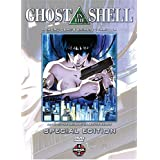 Ghost in the Shell (Special Edition) ~ Atsuko Tanaka