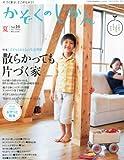 かぞくのじかん 2011年 06月号 [雑誌]