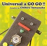 ユニバーサル・ア・ゴー・ゴー!~山中千尋セレクト・コンピレーション・アルバム