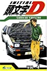 Initial D, tome 4