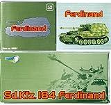 ドラゴンアーマー 1/72 完成品 60024 ドイツ重駆逐戦車 Ferdinand / フェルディナンド 1943