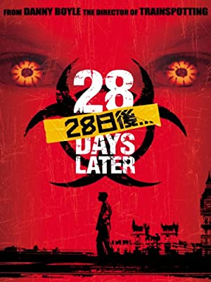 28日後... (字幕版)
