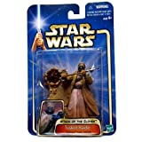 Tusken Raider Tatooine Camp Ambush Star Wars Saga Collection #06 Action Figure