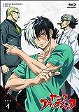 「ヤング ブラック・ジャック」vol.4【Blu-ray 通常盤】[Blu-ray/ブルーレイ]