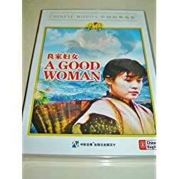 A Good Woman (Chinese with English and Simplified Chinese subtitles)