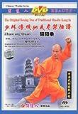 echange, troc Zhaoyang Quan [Import anglais]