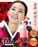 韓国コスメ トックリイチゴ3REDピーリングジェル